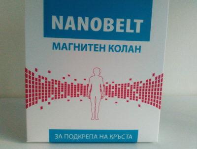 Нанобелт