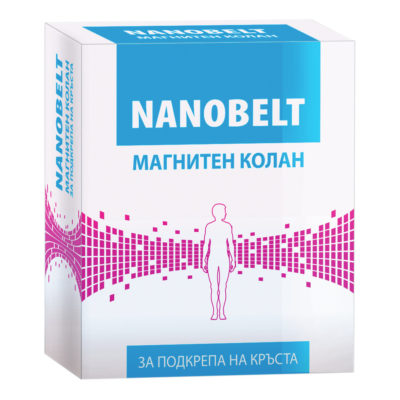 Изглед на опаковката на продукта Магнитен Колан Нанобелт