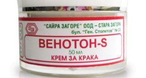 Venoton-S