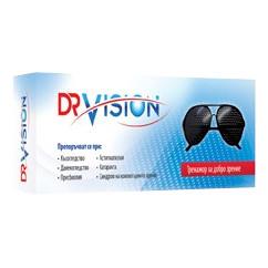 Изглед на опаковката на продукта Доктор Вижън
