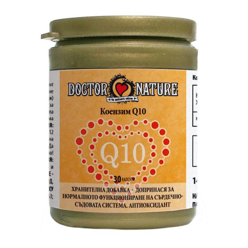 Продукт Коемзим Q10, Coenzim Q10