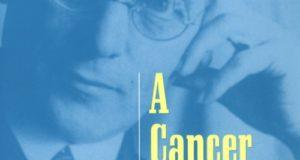 лечение на рак д-р Марк Герсон