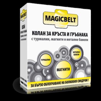 Magicbelt - колан за кръста