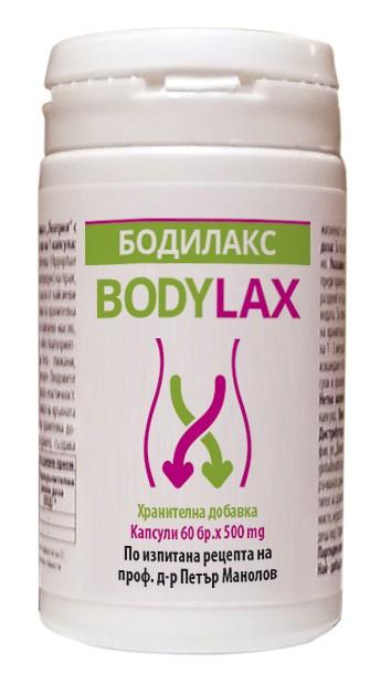 БОДИЛАКС – хранителна добавка срещу запек и излишни килограми