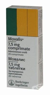 Ревматоиден артрит лечение с народна медицина