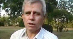 Билкарят Дончо Тонев