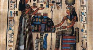 чай египет