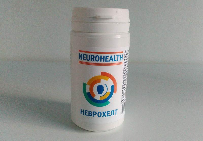 НЕВРОХЕЛТ – Чудото за нервната система