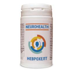 Изглед на опаковката на продукта Неврохелт