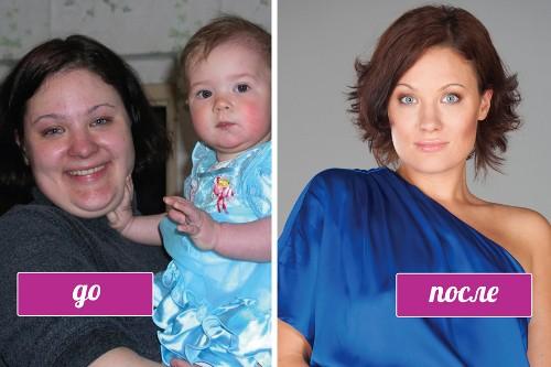 Екатерина - преди и сега