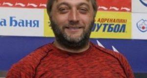 trifon-ivanov