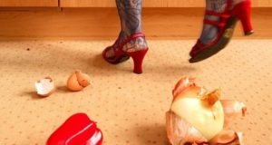 Храна на пода