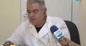 Д-р Илия Полихронов