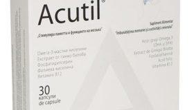 акутил