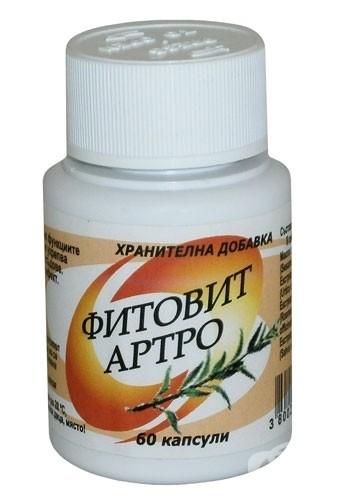 фитовит артро