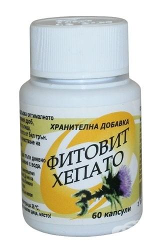 фитовит хепато