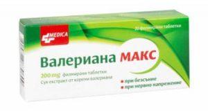 валериана макс