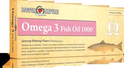 омега 3 рибено масло