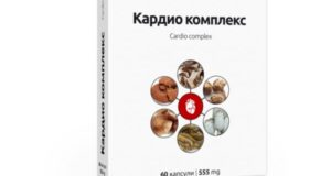 кардио комплекс