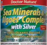 комплекс морски минерали