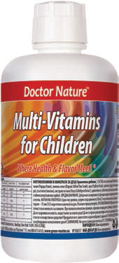 мултивитамини за деца