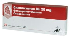 симвастатин от холестерина