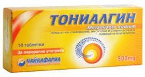 тониалгин