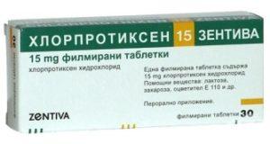 хлорпротексин