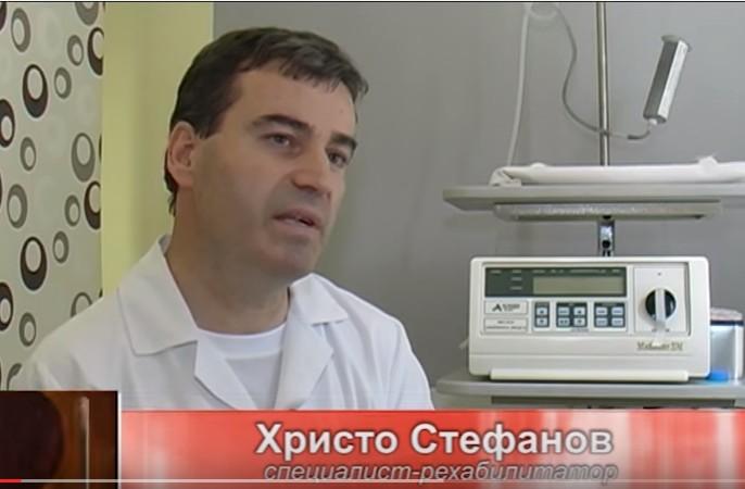 ОЗОНОТЕРАПИЯ - Д-р Таня Дончева озонотерапевт - Пловдив