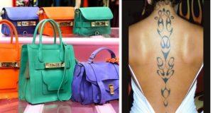 дамската чанта