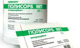 Полисорб плюс нормализира метаболитните процеси и помага за отслабване