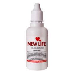 Изглед на опаковката на продукта Нов живот, New life