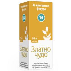 Изглед на опаковката на продукта Златно чудо N14