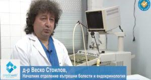 Д-р С диабетна полиневропатия