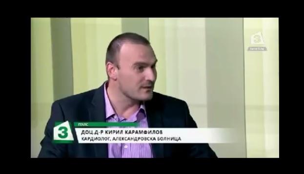Доц. д-р Кирил Карамфилов