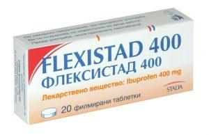 флексистад