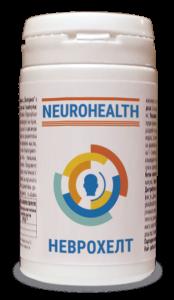 Неврохелт - след инсулт