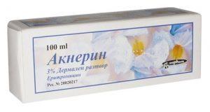 акнерин