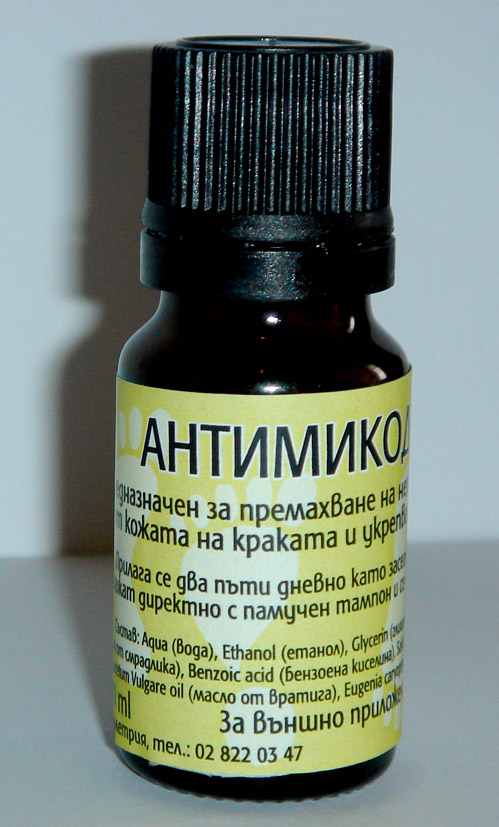 Антимикодерм