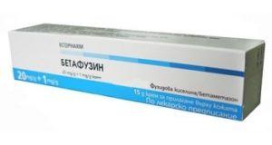 бетафузин