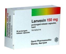 ланвексин