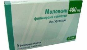 молоксин