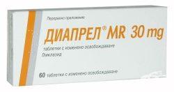 диапрел MR