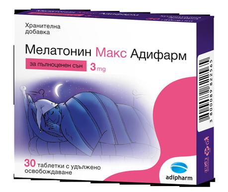 МЕЛАТОНИН МАКС