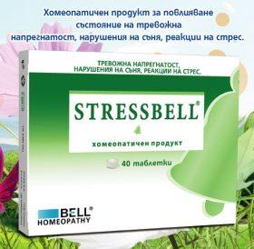 стресбел