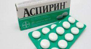 козметични ползи от аспирина