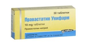 правастатин