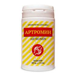 Изглед на опаковката на продукта Артромин