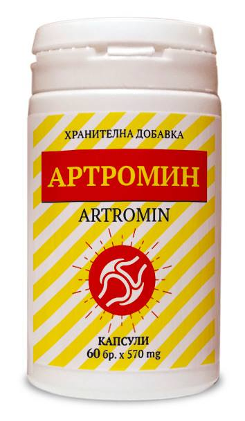 АРТРОМИН – чешкото чудо за ставите!