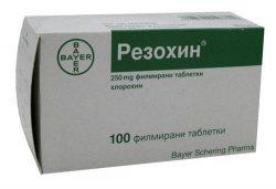 резохин